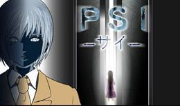 PSI -サイ-