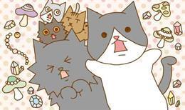 猫嫌いの家に生まれた猫好きが猫と暮らす絵日記