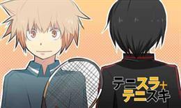 テニスラ+テニスキ